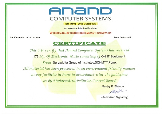 ANAND COMPUTER 49